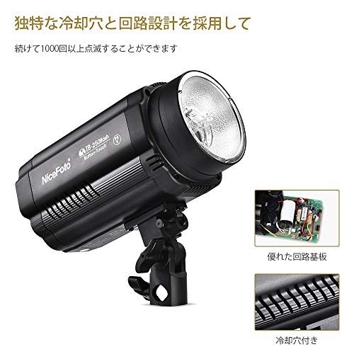 UTEBIT250Wスタジオストロボ・フラッシュランプ色温度5500±200Kスタジオフィルライト/ソフトライト6段階のパワー調整照明機材キットストロボ/定常光ライトポートレート・ファッションアート写真・商品写真に適用日本語説明書付