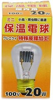アサヒ 交換用ミニ保温電球 20W