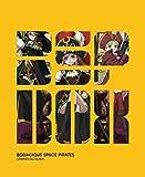 TVシリーズ「モーレツ宇宙海賊」Blu-ray BOX【LIMI...[Blu-ray/ブルーレイ]