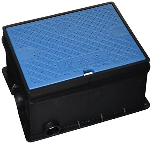 SANEI 散水栓ボックス ホースをつないだままフタができる 床面用 底板なし 青 R81-9-B