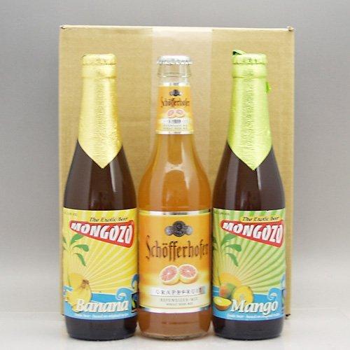 【即日発送】フルーツビール3種3本y(シェッファーホッファー グレープフルーツ・モンゴゾ マンゴー・モンゴゾ バナナ)飲み比べセット (通常ギフト)