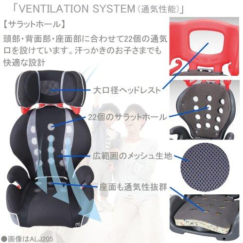 エールベベチャイルドシート3歳から使えるシートベルト固定サラットハイバックJrクワトロスカーレットブラック軽量・通気性重視モデルALJ208