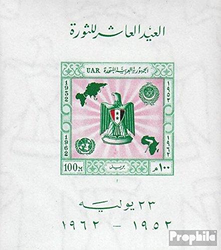égypte mer.-no.: Block13B (complète.Edition.) 1962 Revolution (Timbres pour Les collectionneurs)