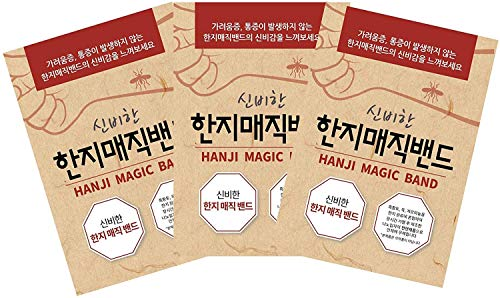 After bite Insect Mosquito Bug Itch Relief Treatment Remedy Soothing Octagon Korean Traditional Paper HANJI Bands 270Ea