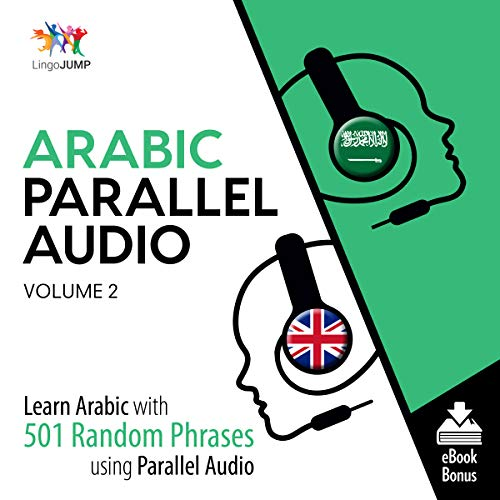 Couverture de Arabic Parallel Audio