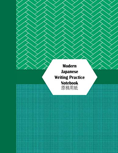Modern Japanese Writing Practice Notebook: 原稿用紙 genkouyoushi hiragana katakana kanji