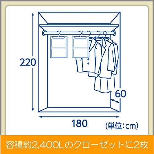 ドライペット除湿剤シートタイプクローゼット用2枚入衣類湿気取り
