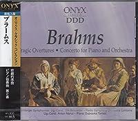 ブラームス/悲劇的序曲ニ短調op81、ピアノ協奏曲第2番変ロ長調op83 UC65