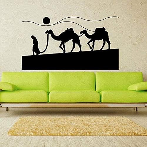 Pegatinas de pared de PVC Arte musulmán Caligrafía islámica Sala de estar Cultura árabe Sala de estar-30x57cm