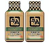 New!! Special Gold PREMIUM - Gyu-Kaku (牛角) Japanese Yakiniku BBQ Sauce | Hokkaido Style Garlic Butter Shoyu (北海道ガーリックバター醤油だれ) | Pack of 2