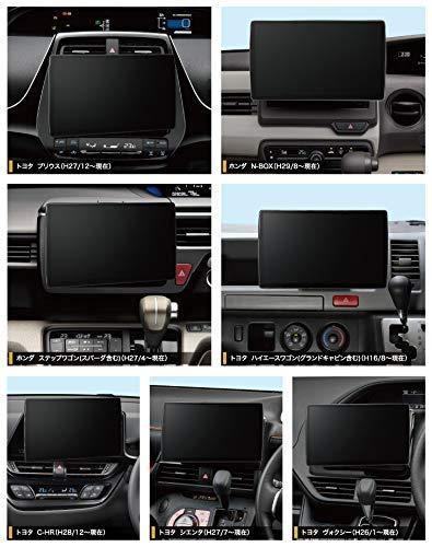 パナソニックフローティングカーナビストラーダCN-F1X10BDブルーレイ搭載無料地図更新フルセグ/VICSWIDE/SD/CD/DVD/USB/HDMI/Bluetooth10型CN-F1X10BD
