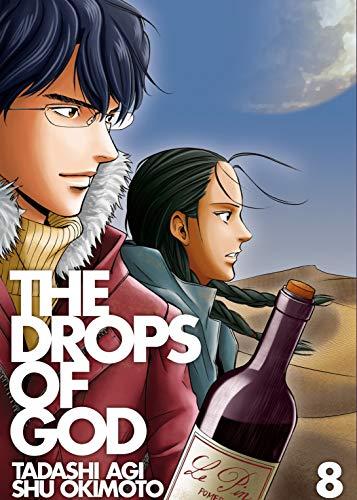 Drops of God Vol. 8 (comiXology Originals)