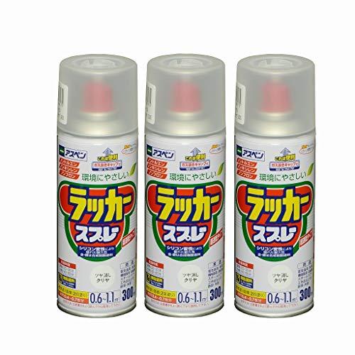 アスペン ラッカースプレー 300ml ツヤ消しクリアー 【まとめ買い3缶セット】