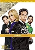 CHUCK/チャック<フォース・シーズン> コンプリート・ボックス [DVD]