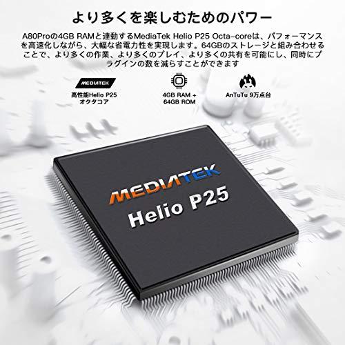 BlackviewA80ProSIMフリースマートフォンAndroid9.0(2020新品)、6.49インチHD+スクリーン、内蔵ウォータードロップスクリーン携帯電話、HelioP258コア4GB+64GB格安スマホ、4680mAh大型バッテリー4Gスマートフォン、13MPクアッドカメラ、デュアルSIM指紋認証顔認証au不可技適認証済み1年間保証付き