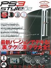PS3 Style Vol.2 (100%ムックシリーズ)