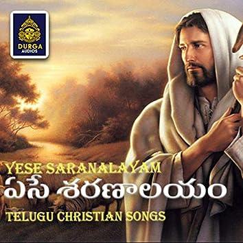 Yese Saranalayam