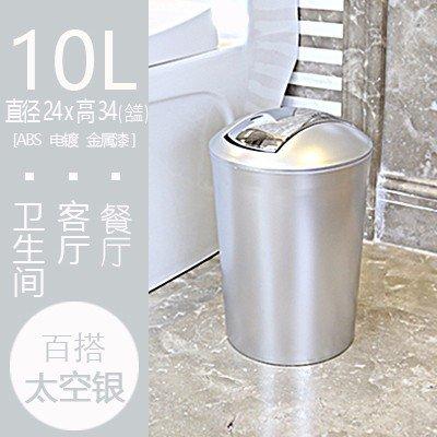 Bacs à ordures extérieurs Xiuxiutian Le couvercle en plastique style restaurant, lounge chambre santé poubelles 24*34cm, modèle 9