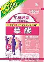 小林製薬 小林製薬の栄養補助食品葉酸30粒 約30日分×2 681