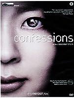 Confessions [Italian Edition]