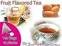 【本格】紅茶 ほんのり香るびわ・フルーツ・フレーバード・ティーバッグ 10個