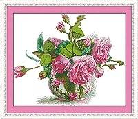 クロス ステッチ DIY 手作り刺繍キット 正確な図柄印刷クロスステッチ 家庭刺繍装飾品 ロマンチックなピンクのバラ 40x50cm