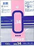 ケミカル 規格袋 CJパック NO.14 CJ-14(100枚入)