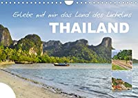 Erlebe mit mir das Land des Laechelns Thailand (Wandkalender 2022 DIN A4 quer): Thailand hat wunderschoene Farbspiele und tolle Landschaften zu bieten. (Monatskalender, 14 Seiten )