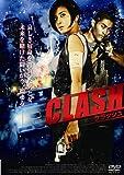 CLASH クラッシュ[DVD]