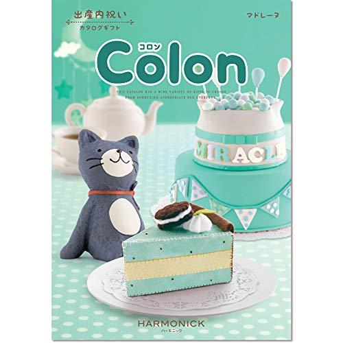ハーモニック カタログギフト Colon (コロン) マドレーヌ 出産内祝い 包装紙:グレイスフルセピア
