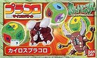 ポケットモンスター(ポケモン) プラコロ 20【カイロスプラコロ】