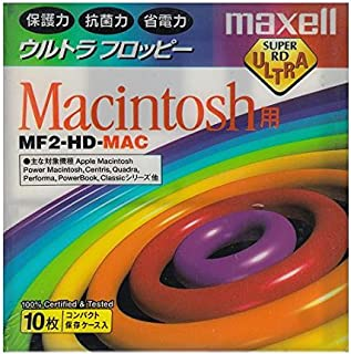 Macフォーマット済み3.5インチ2HDフロッピーディスク10枚パック maxell MF2-HD-MAC.B10P