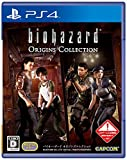 BioHazard / Resident Evil Origins Collection - Standard Edition (Multi-Languages) [PS4][Japan import]