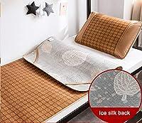 夏籐冷却マットござ敷きパッド,厚みのある両面折りたたみ耐久炭化竹マットレスエアコンパッド,寝室のダブルベッドの学生,B-120*195cm(47x76inch)