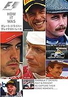 F1 グレート・ドライバー/グレイテスト・レース(HOW IT WAS) DVD版