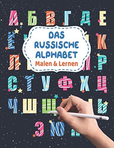 Das Russische Alphabet - Malen & Lernen: Russische Buchstaben zum Ausmalen und Schreiben   Kyrillisch Russisch lernen für Anfänger   Russland Malbuch für die russisch deutsche Erziehung der Kinder