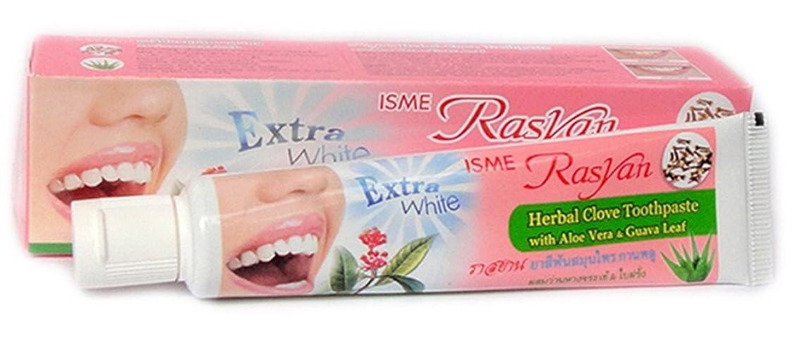 ドライ同行する土曜日練り歯磨き ハーブ Thai Herbal Rasyan Herbal Clove Toothpaste (100 Gram Size)