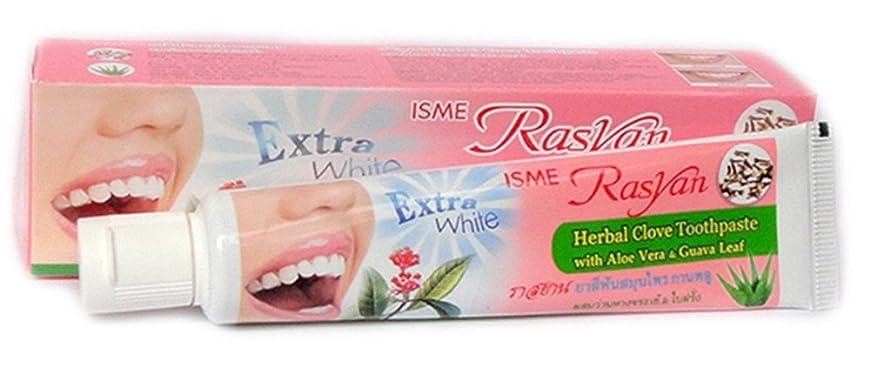 偏差ステレオタイプくるくる練り歯磨き ハーブ Thai Herbal Rasyan Herbal Clove Toothpaste (100 Gram Size)