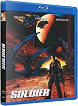 Soldier [DVD] [1998] by Kurt Russell
