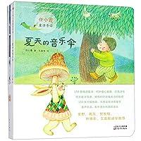 任小霞童诗导读(入选2019年教育部小学必读书目 套装共3册)