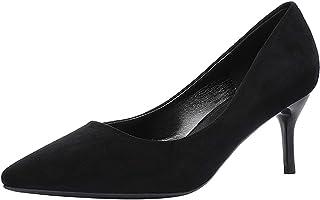 wealsex Scarpe col Tacco Donna Stiletto Scamosciato Nozze Festa High Heels Scarpe 5/7CM Tacco