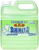 スマイルチョイス 食器洗い洗剤 大容量 4L