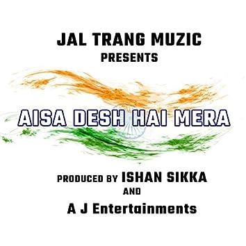 Aisa Desh Hai Mera