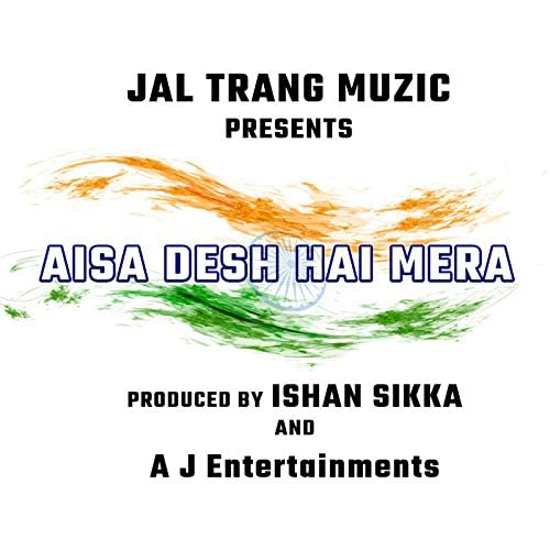 Jal Trang Muzic & A J Entertainments feat. Amol Juneja