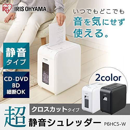 アイリスオーヤマ静音シュレッダー超静音家庭用細断枚数6枚クロスカット連続使用10分CD/DVD/BD細断可能ダストボックス7.5LA4/60枚収容P6HCS-Wホワイト