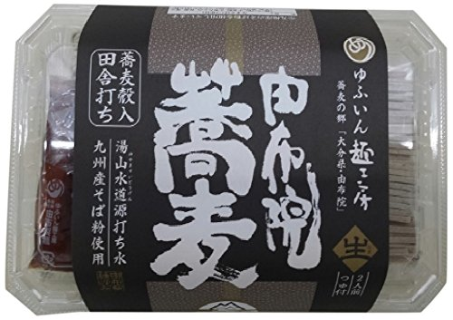 由布院蕎麦 黒 320g(麺110g×2つゆ50g×2)×8袋