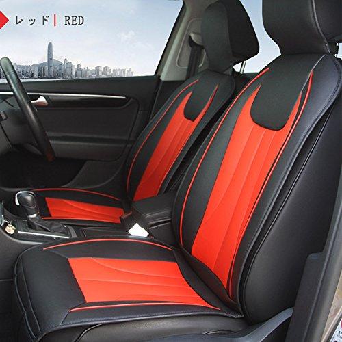シートカバー 汎用 前席 レザー 車 座席 防水 防汚 カーシートカバー シートエプロン 軽自動車 普通車 運転席 助手席 フリーサイズ 兼用 1枚分 (jp35rd 赤)
