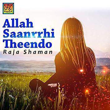 Allah Saanrrhi Theendo