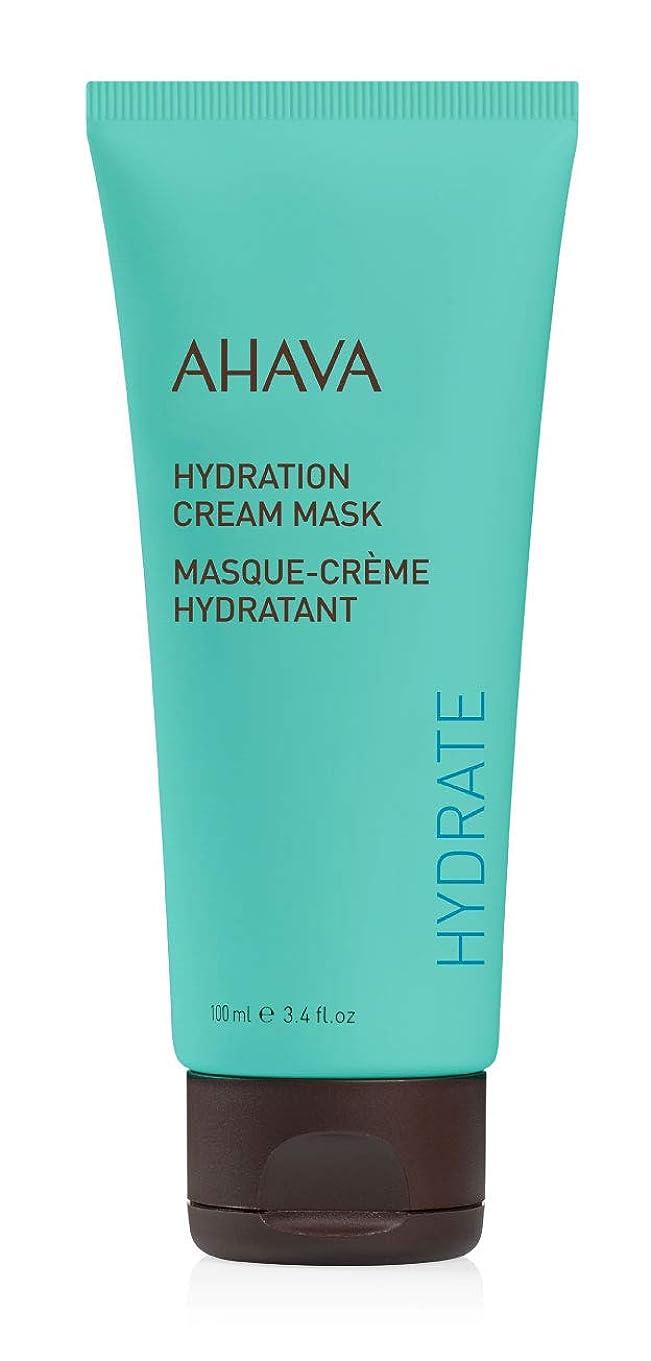 閲覧する繁雑協力アハバ Hydration Cream Mask (Limited Edition) 100ml/3.4oz並行輸入品