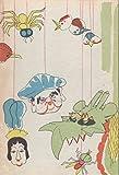 日本児童文学館〈16〉家庭用児童劇―名著複刻 (1971年)